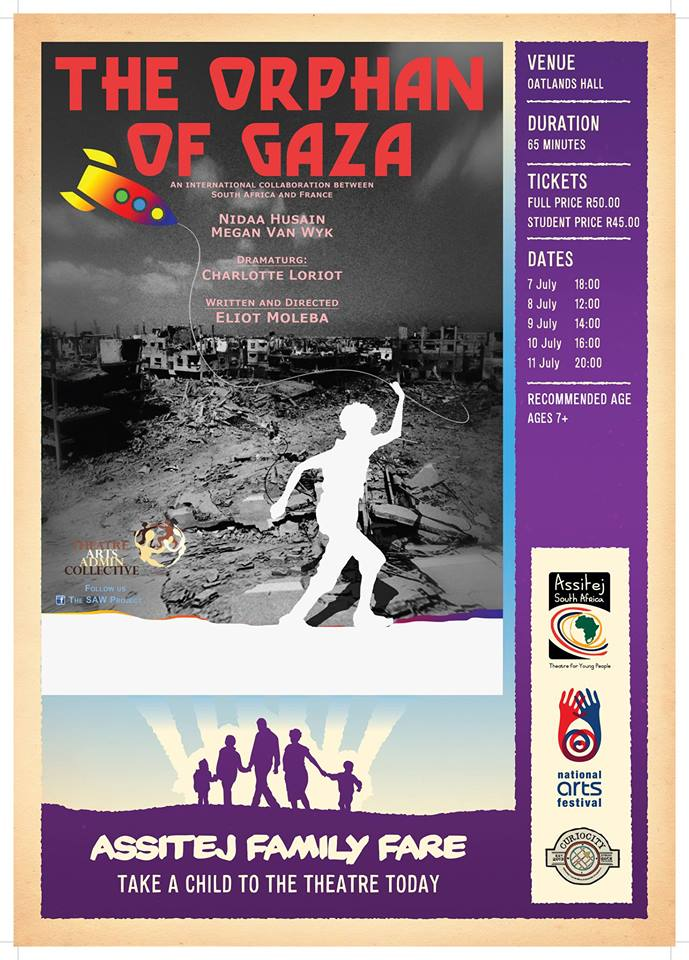 The Orphan of Gaza